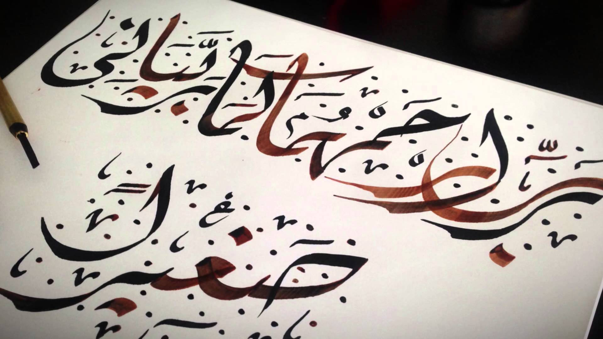 Best Arabic calligraphy book for beginners in 2021